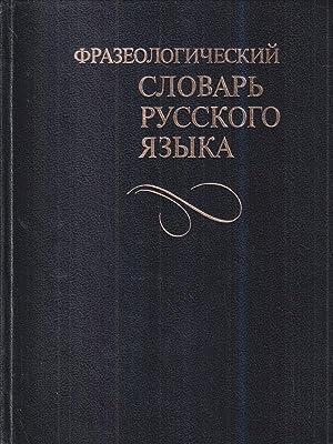 Dizionario fraseologico di lingua russa (in lingua: Molotkov, A. I.