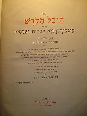 VETERIS TESTAMENTI CONCORDANTIAE HEBRAICAE ATQUE CHALDAICAE. Cuncta Quae In Prioribus Concordantiis...