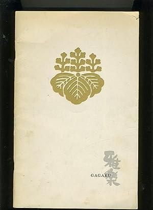 GAGAKU: THE MUSIC AND DANCES OF THE: Garfias Robert and