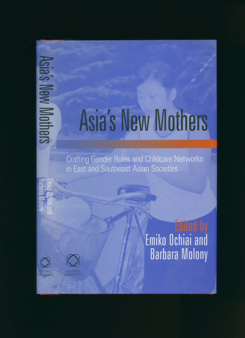Asias New Mothers