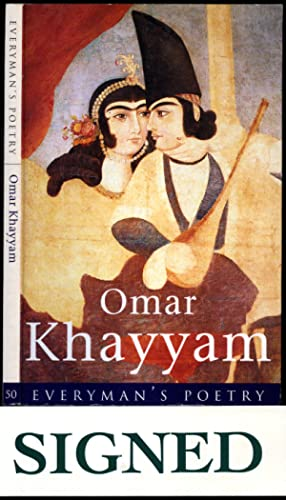 The Rubáiyát of Omar Khayyám | Bird: Omar Khayyám (18