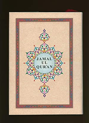 Quran pdf jamalul
