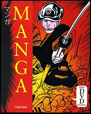 Manga Design + CD: Amano Masanao and