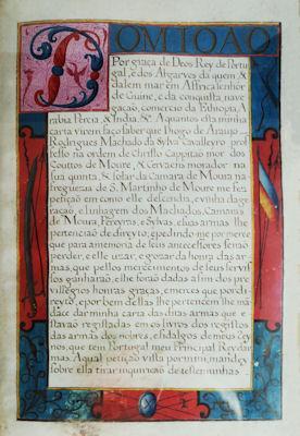 MANUSCRITO DO SÉCULO XVIII. - CARTA DE BRASÃO, ELMO E TIMBRE
