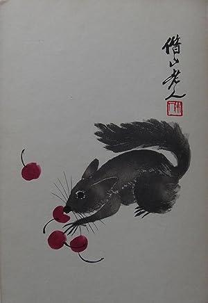 Rong Bao Zhai - 22 original woodcuts