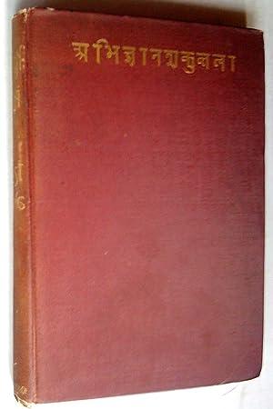 Sakoontala, Or, the Lost Ring An Indian: Kalidasa ; Sir