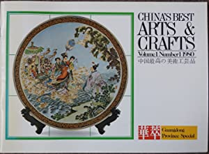 China's Best Arts & Crafts Volume 1 Number 1, 1980 : Guangdong Province Special