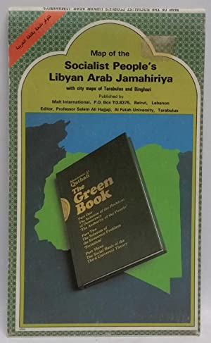 Map of the Socialist People's Libyan Arab Jamahiriya