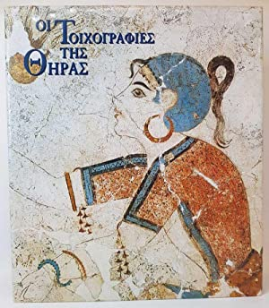 The Wall-paintings of Thera (Greek Edition)
