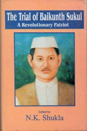 THE TRIAL OF BAIKUNTH SUKUL A Revolutionary: Shukla (N.K.) Ed.