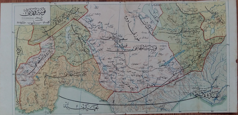 MAP of OTTOMAN PROVINCE of KONIA] Konya ... Konya World Map on lyon world map, bari world map, smyrna world map, surabaya world map, cappadocia world map, basel world map, regensburg world map, trier world map, kazan world map, edessa world map, suzhou world map, cardiff world map, suez world map, mycenaean world map, ctesiphon world map, saint petersburg world map, leipzig world map, edirne world map, hebron world map, mount ararat world map,