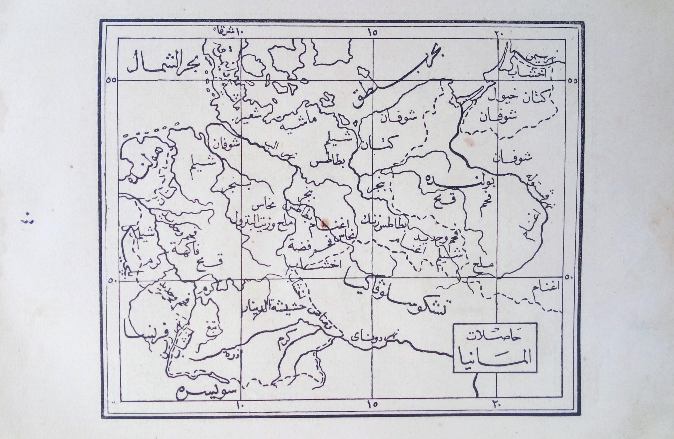 Map Of Germany And Holland.Plates 40 41 Arabic Map Of Germany With