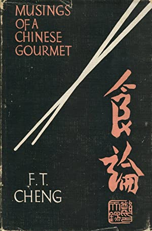 Musings of a Chinese gourmet.