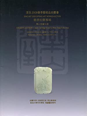 Charity Auction : Jade Carvings From Le Shan Tang Collection