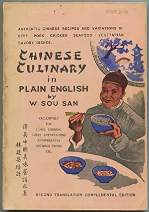 Chinese culinary in plain English : second translation.
