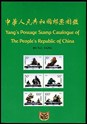 Yang's Postage Stamp Catalogue of China Part II, 1949 - 1996.