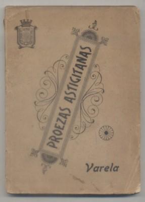 BOSQUEJO HISTÓRICO DE LA CIUDAD DE ÉCIJA: VARELA Y ESCOBAR,D. MANUEL