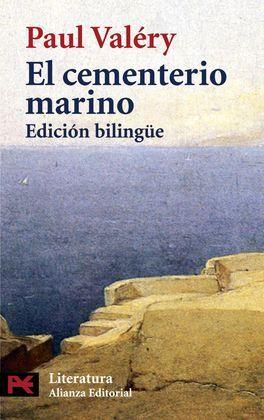 EL CEMENTERIO MARINO (BILINGÜE) - GUILLÉN, JORGE; VALÉRY, PAUL