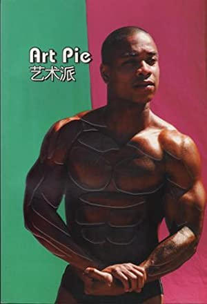 Art Pie. MINT COPY.: Vogelaar, Coralie [ed.] - Jian, Prof. Qin; Sigurdur Gudmundsson; Martin van ...