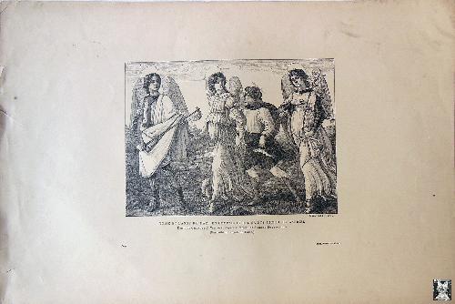 Antigua Lamina Old Plate Tobie Et L Ange Raphael En Compagnie
