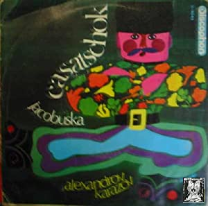 Antiguo Single Vinilo - Old Single Vinyl.- CASATSCHOK (BORIS RUBASCHKIN) JACOBUSKA (CAHELO). ALEX...