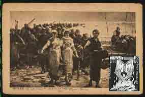 Antigua Postal - Old Postcard : RETOUR: Sin autor