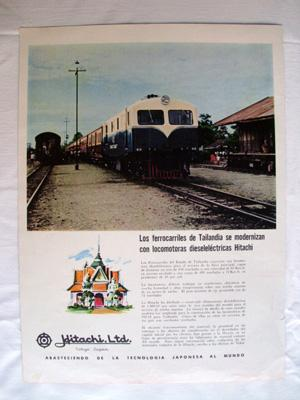 Antigua Hoja Publicidad Revista - Advertising Magazine Old Sheet : LOCOMOTORAS HITACHI (Tren). Añ...