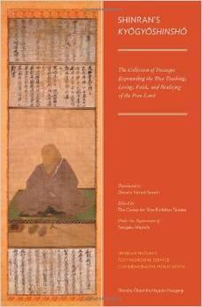 Shinran's Kyogyoshinsho The Collection of Passages Expounding: Suzuki, Daisetz Teitaro