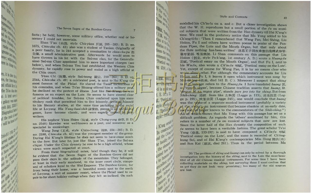 poetical essay In november 2015 the bodleian libraries acquired its 12 millionth printed book: a unique copy of a pamphlet entitled poetical essay on the existing state.