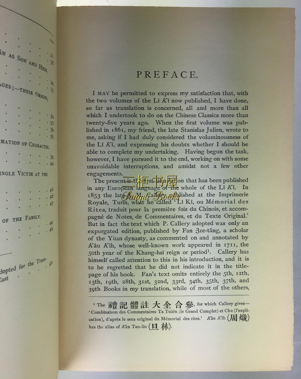 what is li in confucianism