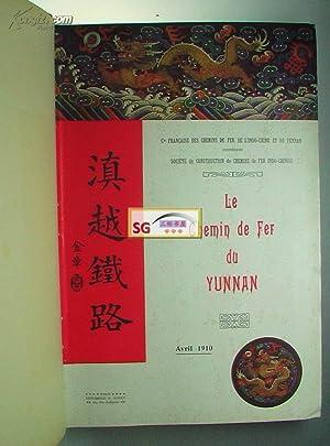 Le Chemin de Fer du Yunnan. The: Compagnie Francaise des