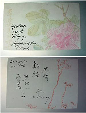 Memorabilia of S. I. Hsiung. Christmas Cards,: S. I. Hsiung;