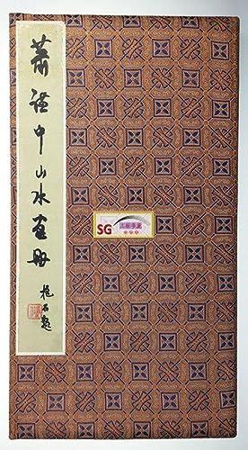 Selected Chinese Landscape Paintings by Hsiao Chien-Chung,: Xiao Jian Zhong;