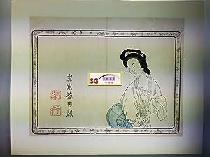 Das Westzimmer. Hsi-Hsiang Chi. Chinesische Farbholzschnitte von: Edith Dittrich; Wang