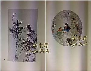 Jen I's Paintings, 1840-1895. Ren Bo Nian Hua Ji. Selected Chinese Paintings by Ren Bonian: ...
