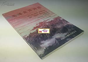 Selected Poems of Mao Zedong: Chinese-English Bilingual: Translated and Annotated