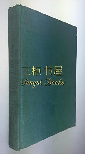 an introduction to the history of lao tzu Lao tzu is widely considered to be the founder of taoism some scholars suggest that he may not have actually existed historically - that he is a legend or mythical figure only - but many scholars of religion hold to the idea that he is, in fact, a historical figure.