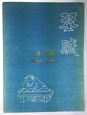 Hsi K'ang and His Poetical Essay on: R. H. Van