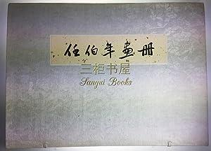 Traditional Chinese Paintings by Ren Bonian [Portfolio: Ren Yi; Ren