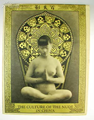 The Culture of the Nude in China [Edle Nacktheit in China], 32 Photographic Plates, ORIGINAL ...