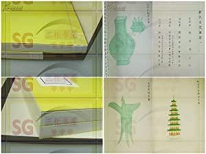 Noted Porcelains of Successive Dynasties. Li Dai Ming Ci Tu Pu. DELUXE LIMITED EDITION of 200 ...