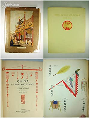 China in Sign and Symbol. With Decorations by Kent Crane. ORIGINAL DUSTJACKET: Louise Crane