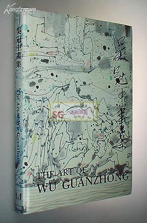 The Art of Wu Guanzhong. Hong Kong: Wu Guanzhong; Wu