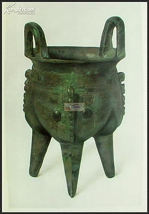 Early Chinese Bronzes: Albert J. Koop