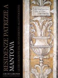 Residenze patrizie a Mantova. Decorazioni del Rinascimento: Girondi Giulio