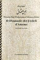 Il Manuale dei Fedeli d'Amore: HASAN EBN MOHAMMAD