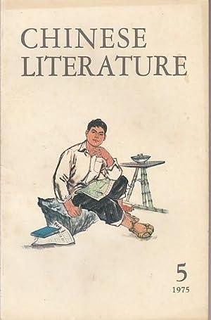 Chinese Literature - No. 5, 1975. Content: Chinese Literature.-