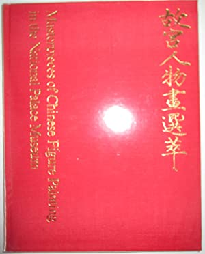 Masterpieces of Chinese Figure Painting in the: No Author Given