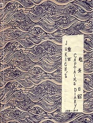 Jukichi's Captain's Diary, 1818-1818 (Captain's Diary, Written by Ikeda Hirochika as...