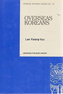 Overseas Koreans: Lee Kwang-kyu